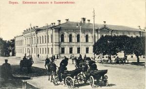 Ленина Сибирская